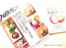 !!!!!写真のコピー (2) - コピー