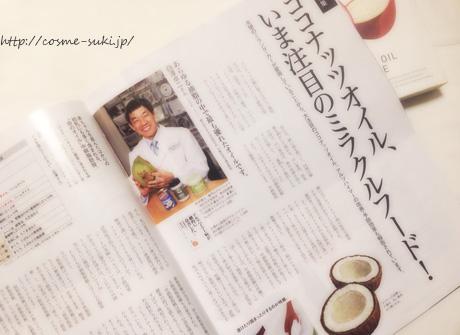 !!!!!写真のコピー (3) - コピー
