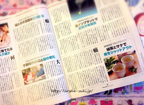 !!写真 1のコピー (1) - コピー