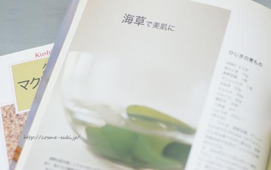 DSC02000 - コピー