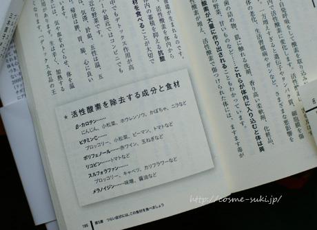 !DSC02688のコピー - コピー - コピー