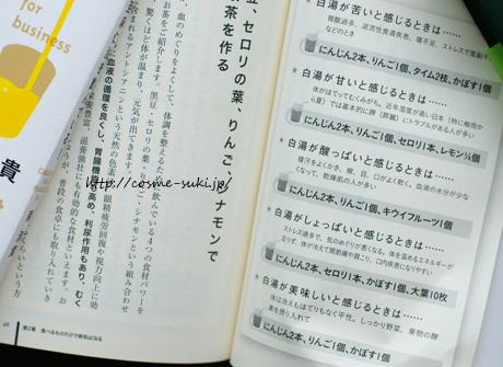 !DSC02690のコピー - コピー - コピー