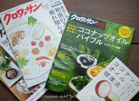 !!!DSC02904 (2) - コピー
