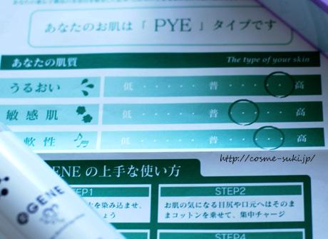 !DSC06952のコピー - コピー