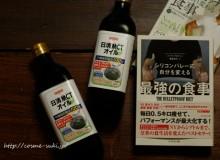 !DSC07431のコピー - コピー - コピー