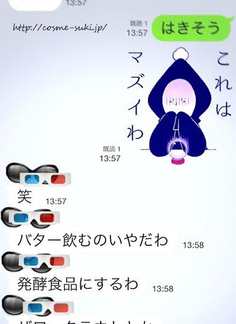 !!IMG_1707のコピeー - コピー
