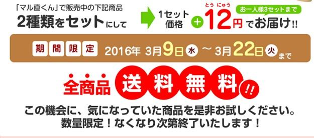 !!!!!!無題e (1) - コピー - コピー
